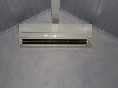 Installation et vente de climatisation réversible Briis-sous-Forges