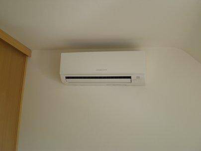Pose et vente de climatisation réversible Fontainelivau
